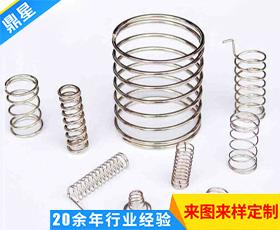 非标碳素钢 精密异形弹簧