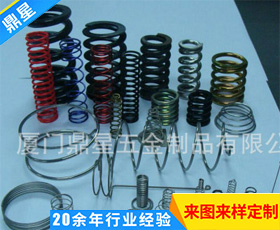 工艺精密小弹簧 压缩弹簧 圆柱螺旋 红色精密弹簧