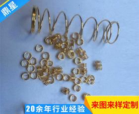 镀金精密小弹簧 定做压缩小弹簧 优质五金扭转小弹簧