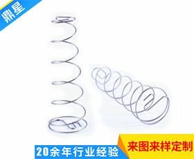 异形压簧 充电座伸缩压簧 铸镍线压缩弹簧 手电筒压簧