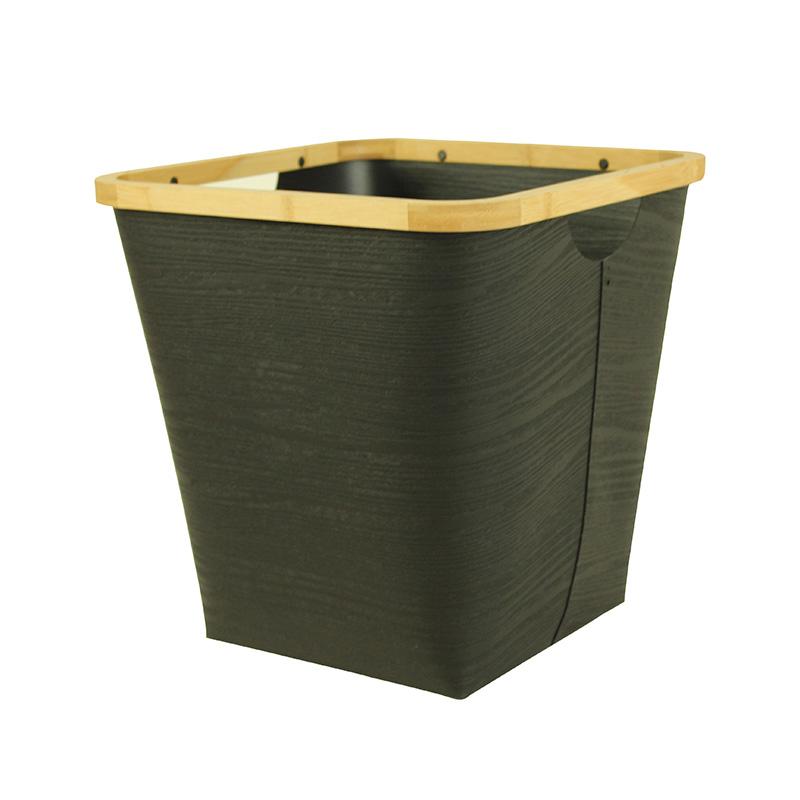 Bamboo Rim Storage Basket (C)